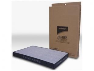 FZA41HFR HEPA filtras (SHARP)